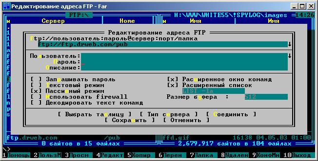 Панели отобразится b список/b b ftp/b-b серверов/b