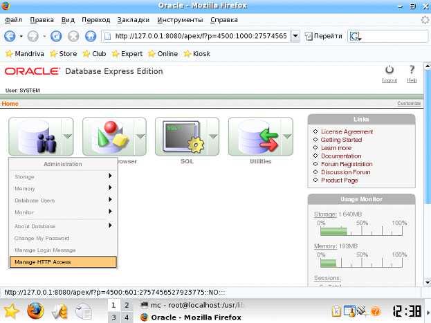 Веб-интерфейс для управления