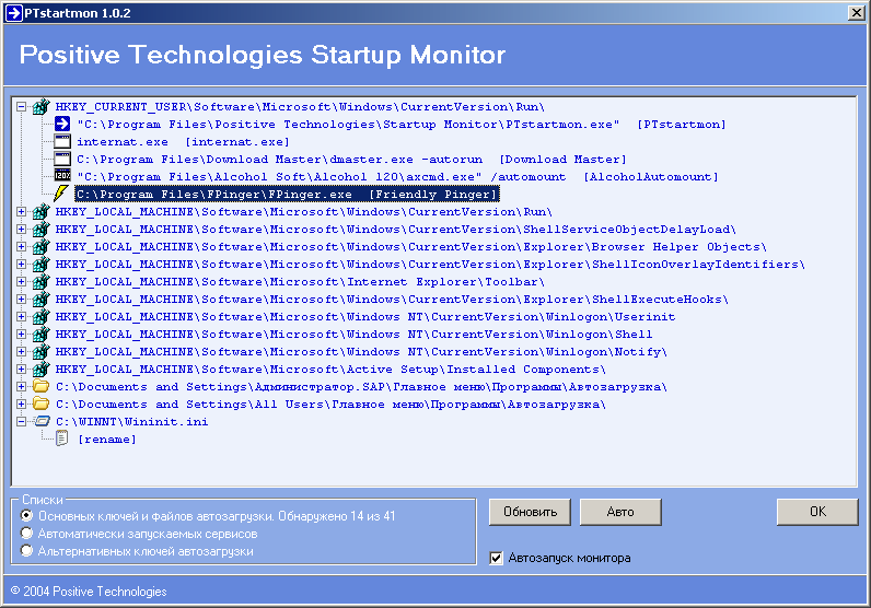 Positive Technolgies Startup Monitor